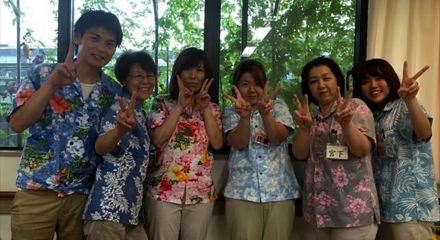 ご家族、ケアマネージャーの皆様へ 【夏本番!すまいるアロハに衣替え!】