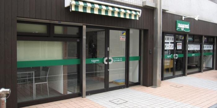 ご家族・ケアマネージャー様へ【nagomi鶴見中央店 こだわり外観・照明】